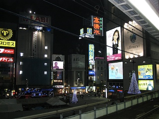 view from the tracks, Shinbashi Station, Tokyo