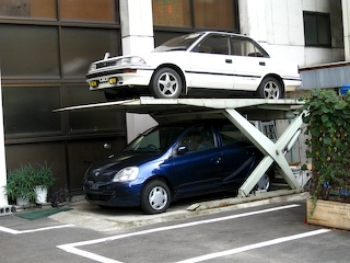 private parking in Kyoto