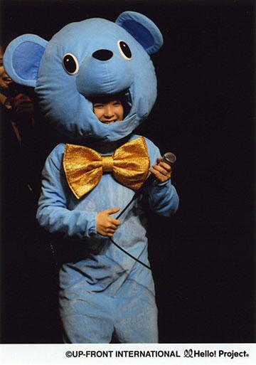 Momoku-Tsugunaga, Blue