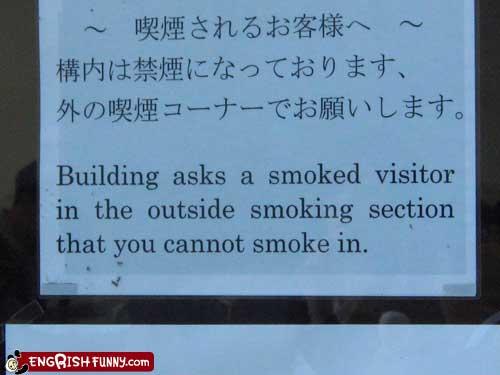 Smoked Visitor