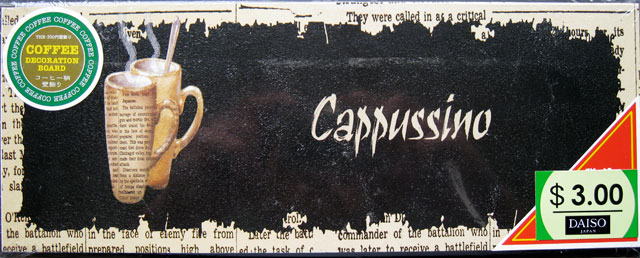 Cappussino signboard