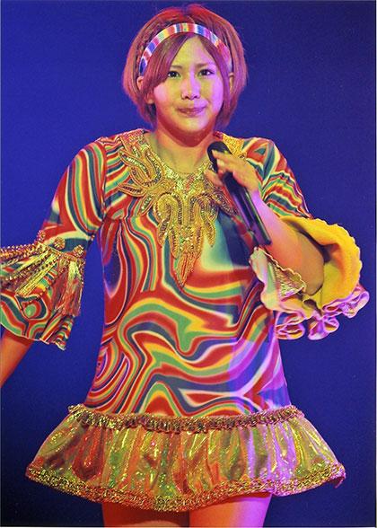 Chisato and the Amazing Technicolor Potato Sack