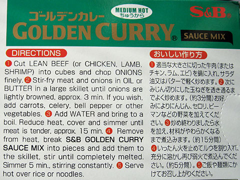 Curry tsukuri