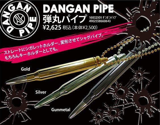 Dangan Pipe 1