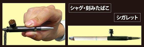 Dangan Pipe 2