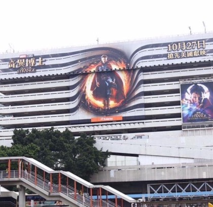Doctor Strange movie ad in Japan