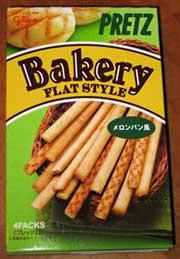 Bakery Flat Style Pretz - Melon Pan Fuu