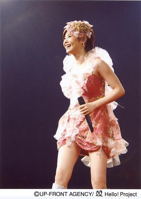 Aya Matsuura, smiling to hide the pain