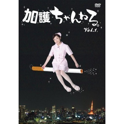 Ai Kago's new DVD