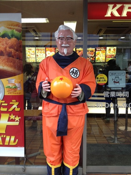 Kentucky Fried Dragonball