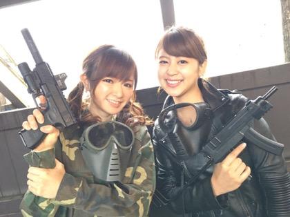 Asami Konno trigger warning