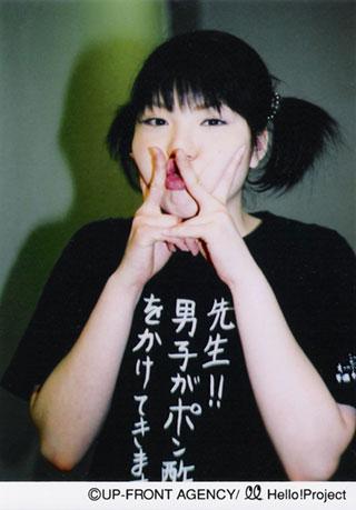 Makoto Ogawa says, 'Sensei! Danshi ga ponzu o kakete kimasu'