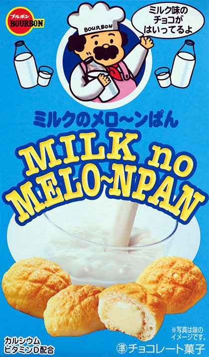Milk no Melonpan cookies