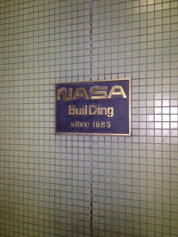 Nasa Building in Kyoto