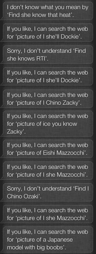 Siri can't find Ai Shinozaki, or can she?