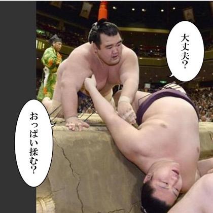 Sumo, memed