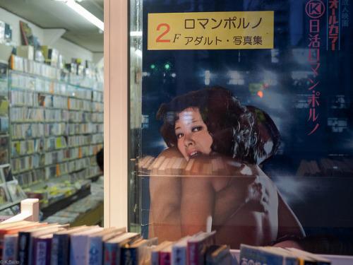 used bookstore w/ 'roman porno' section