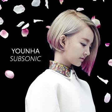 Younha - Subsonic EP