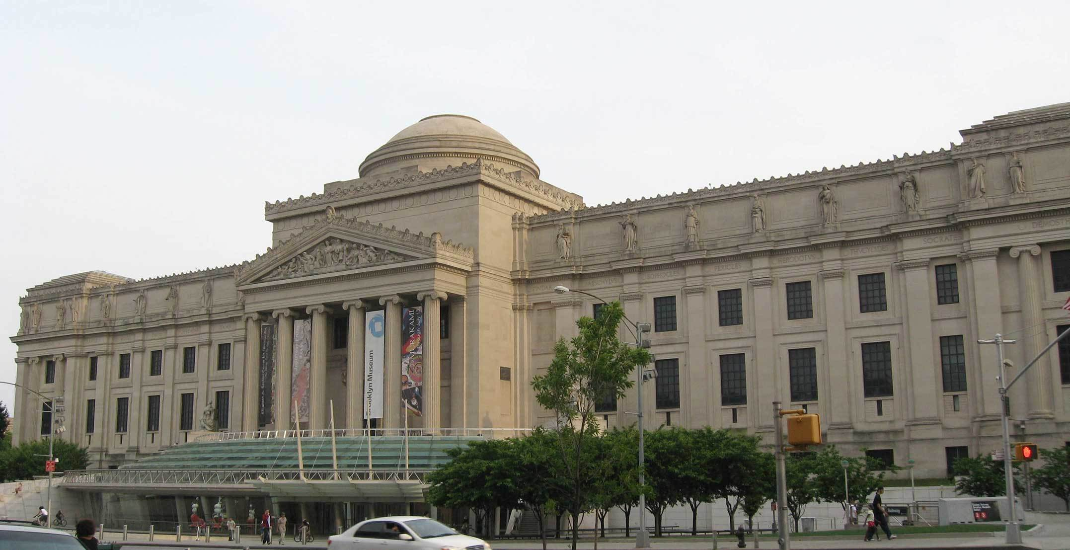 Brooklyn museum downtown brooklyn for Art and craft store in brooklyn ny