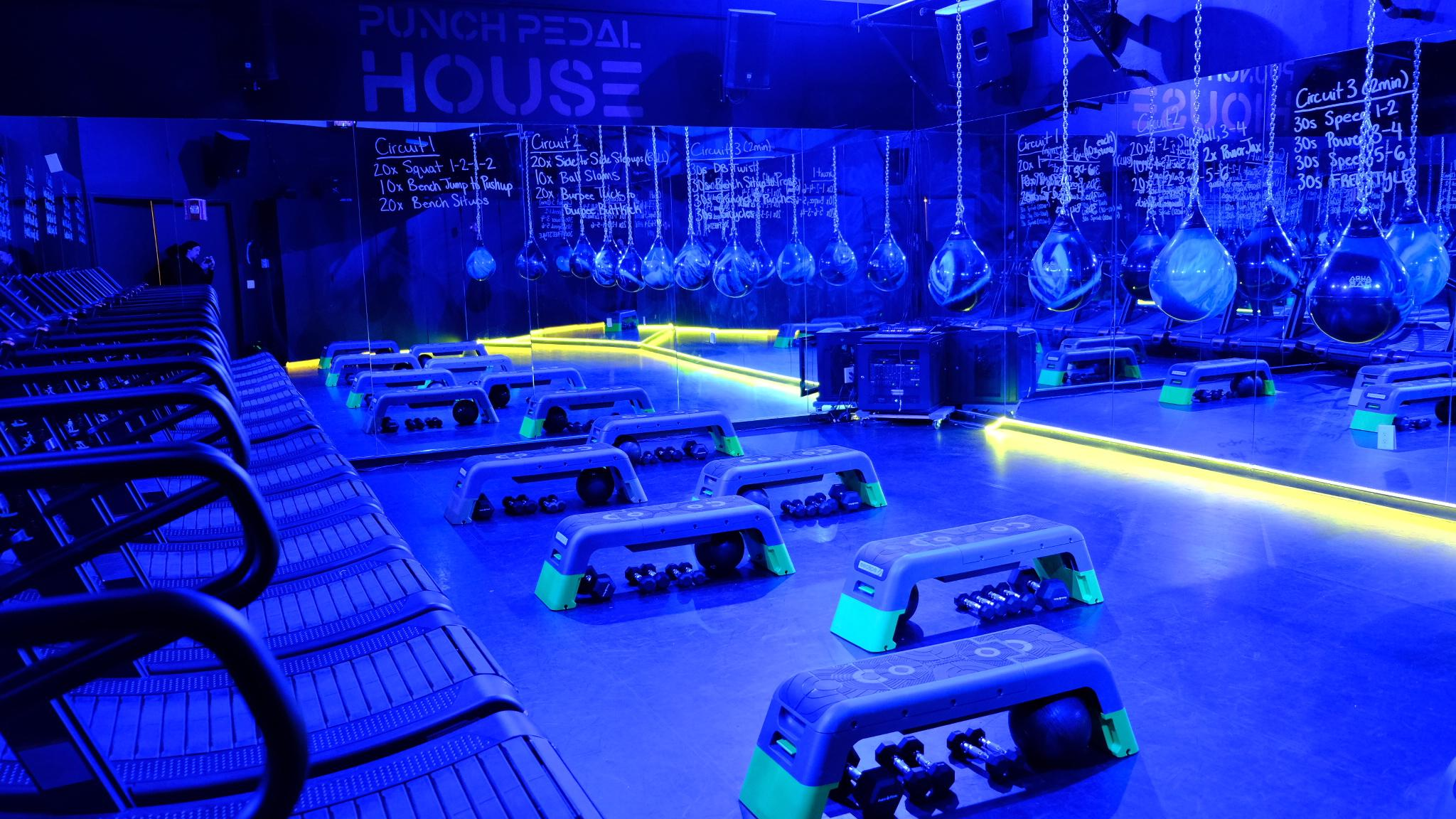 city-point-punch-pedal-house-2.JPG#asset:94152