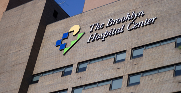 The Horrors in Brooklyn takes one more life The-brooklyn-hospital-center
