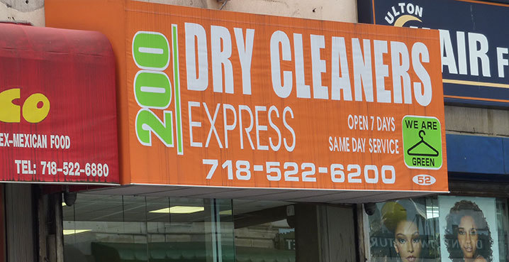 200 dry cleaners express downtown brooklyn for Adams salon brooklyn ny