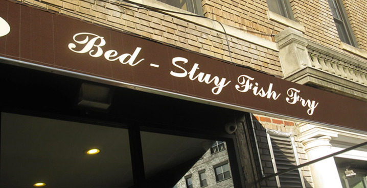 Downtown brooklyn bed stuy fish fry for Bed stuy fish fry