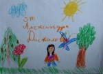 Drawing: Aleksandra Daskalova, 7 years old