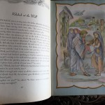 A-Childs-Book-of-Bible-Stories-Jane-Werner-Illustrated-by-Masha-1944-301733942230-8