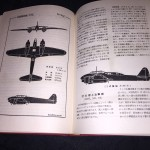 General-View-of-Japanese-Military-Aircraft-in-The-Pacific-War-2-Vols-Orig-Box-291608525560-12