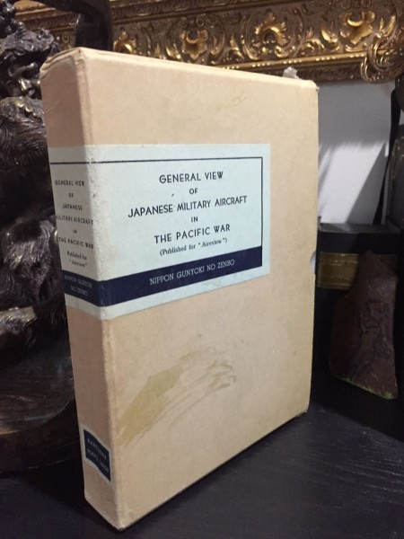 General-View-of-Japanese-Military-Aircraft-in-The-Pacific-War-2-Vols-Orig-Box-291608525560