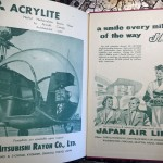 General-View-of-Japanese-Military-Aircraft-in-The-Pacific-War-2-Vols-Orig-Box-291608525560-6