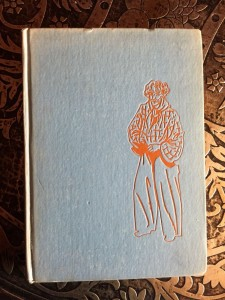 Gypsy-Story-Teller-Cora-Morris-First-Edition-Illustrated-by-Frank-Dobias-291558323581