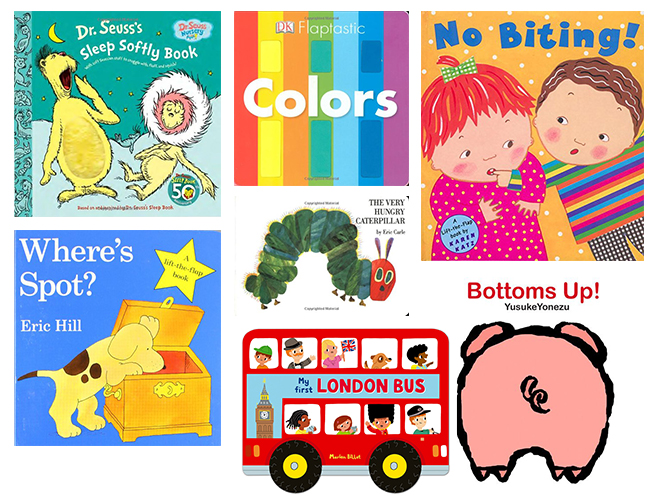 Board books that let you play with baby