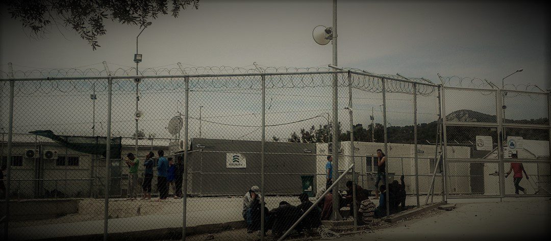 New detention centres at the external EU borders