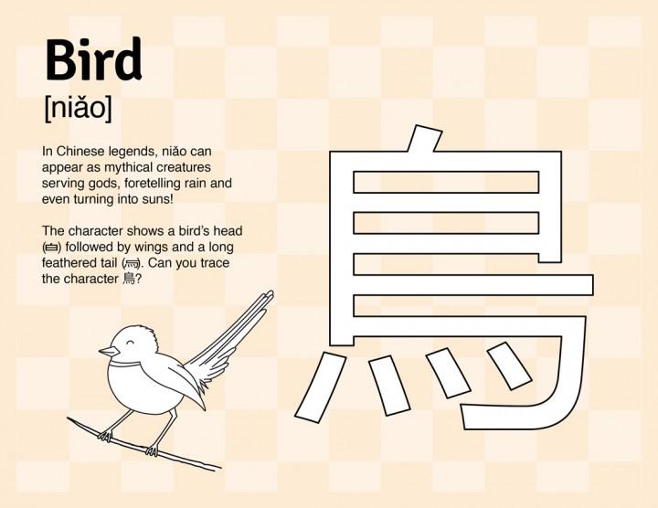 Bird-Colouring-Sheet_