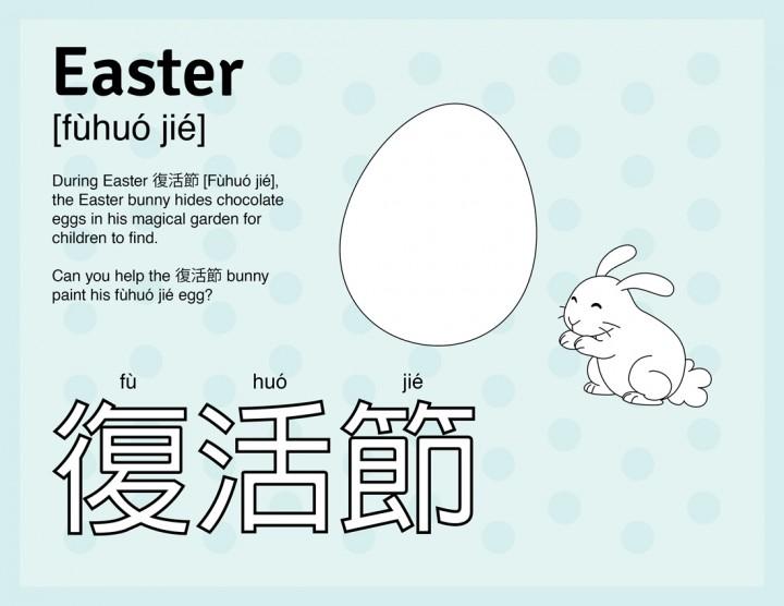 Easter-activity-sheet_