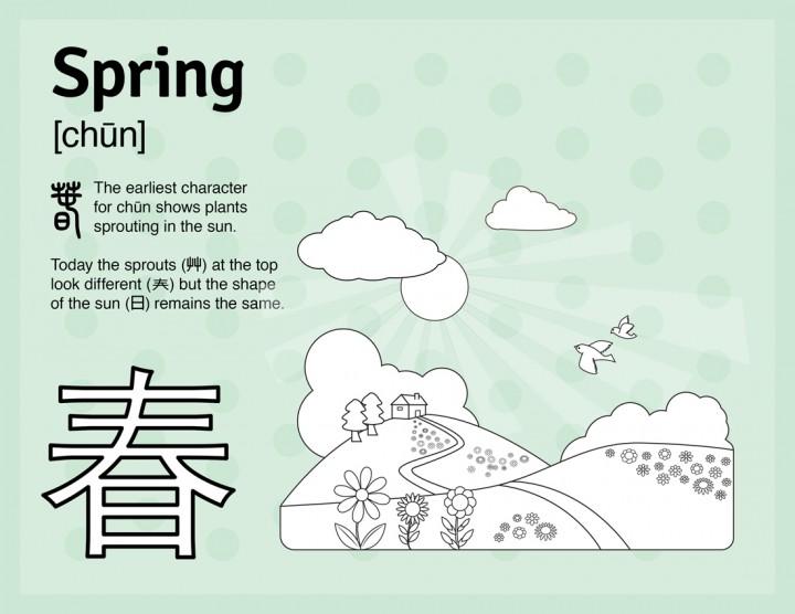 Spring-Colouring-Sheet_