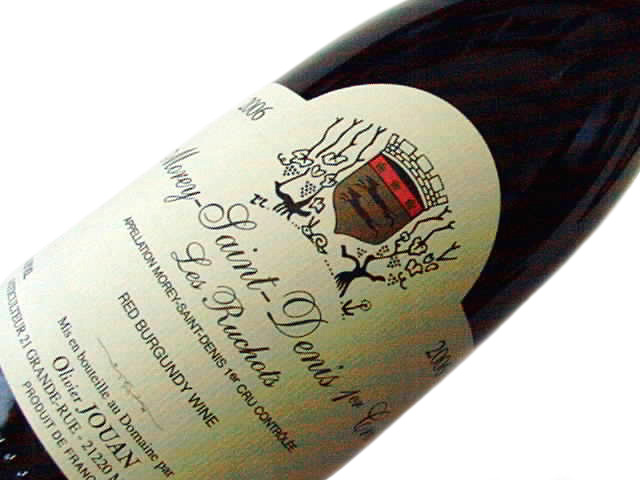 Olivier Jouan Morey St. Denis les Ruchots 2011,  () from The BPW - Merchants of rare and fine wines.