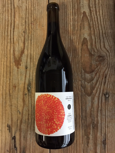 Martha Stoumen Carignan Venturi Vineyard 2015  - Les Marchands Wine Bar & Merchant