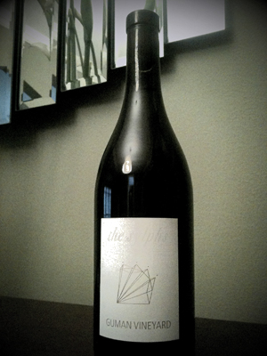 2011 the sylphs guman vineyards - the scholium project