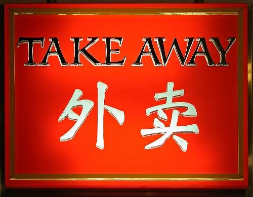 The Takeaway