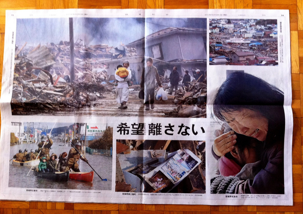 essay about tsunami in japan 2011 Tsunami in japan on march 11, 2011, japan was hit by an 89 magnitude earthquake that caused great destruction as a result of the earthquake, a tsunami.