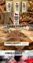Custom Facebook Cover Photo Concepts Metronome3, 2012