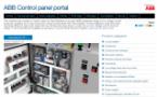 Control Panel Portal http://control-panel.com