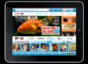 Petco iPad App
