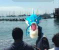 Pokemon Go: caza de Gyarados en Perú