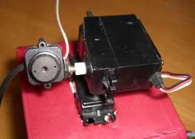 PIC18LF2550 Wireless Servo Controller