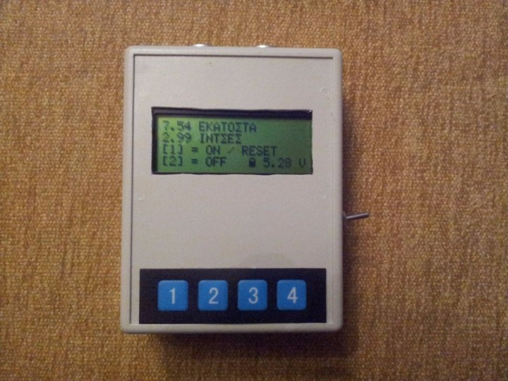 Portable Ultrasonic Range Meter