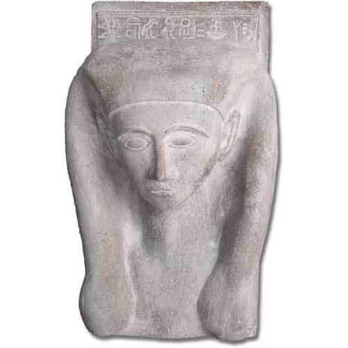 Egyptian Artifact Mask 23